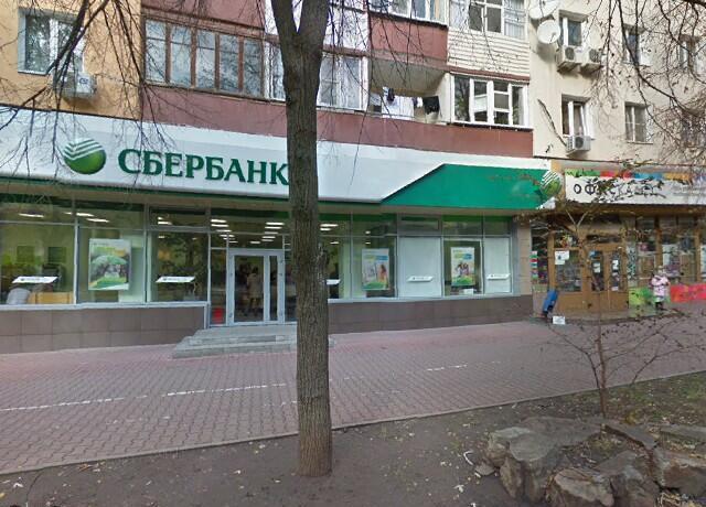 Всего в городе 4 отделения и 24 банкомата.