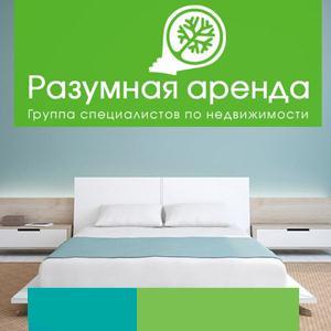 Аренда квартир и офисов Ростова-на-Дону