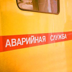 Аварийные службы Ростова-на-Дону