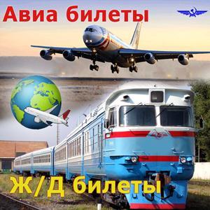 Авиа- и ж/д билеты Ростова-на-Дону