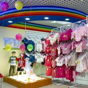 Детские магазины Ростова-на-Дону