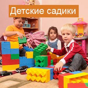 Детские сады Ростова-на-Дону