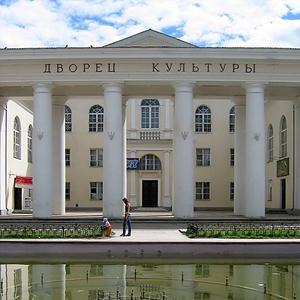 Дворцы и дома культуры Ростова-на-Дону