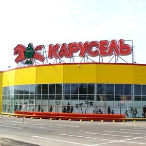 Гипермаркеты Ростова-на-Дону