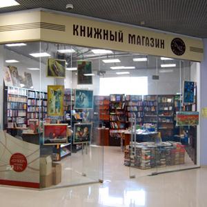 Книжные магазины Ростова-на-Дону