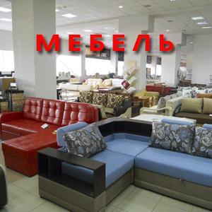Магазины мебели Ростова-на-Дону