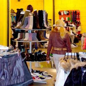 Магазины одежды и обуви Ростова-на-Дону