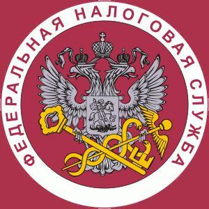 Налоговые инспекции, службы Ростова-на-Дону