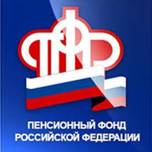 Пенсионные фонды Ростова-на-Дону