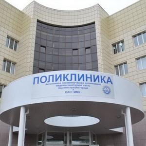 Поликлиники Ростова-на-Дону