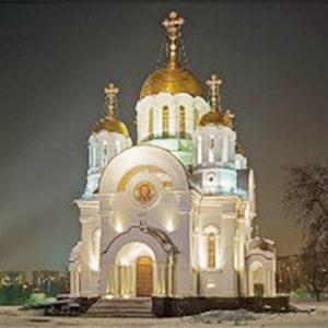 Религиозные учреждения Ростова-на-Дону
