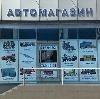 Автомагазины в Ростове-на-Дону