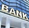 Банки в Ростове-на-Дону