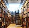 Библиотеки в Ростове-на-Дону