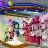 Детские магазины в Ростове-на-Дону