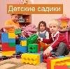Детские сады в Ростове-на-Дону