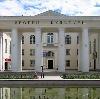 Дворцы и дома культуры в Ростове-на-Дону