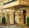 Гостиницы в Ростове-на-Дону