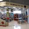 Книжные магазины в Ростове-на-Дону