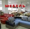 Магазины мебели в Ростове-на-Дону
