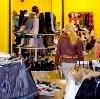 Магазины одежды и обуви в Ростове-на-Дону