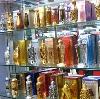Парфюмерные магазины в Ростове-на-Дону