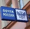 Почта, телеграф в Ростове-на-Дону