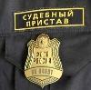 Судебные приставы в Ростове-на-Дону