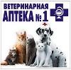 Ветеринарные аптеки в Ростове-на-Дону