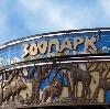 Зоопарки в Ростове-на-Дону