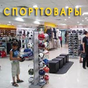 Спортивные магазины Ростова-на-Дону