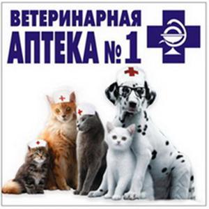Ветеринарные аптеки Ростова-на-Дону